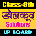 8th class Sports and Fitness in hindi upboard